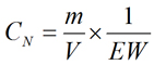 Normal Concentration Equation