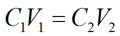 Standard Dilution Equation